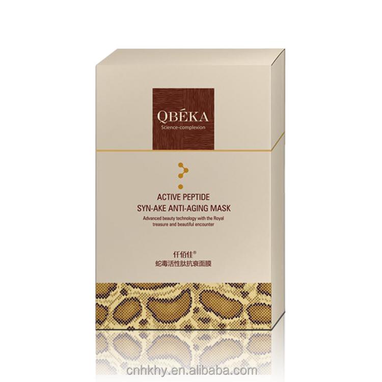 Wholesale Whitening Moisturizing Facial Mask QBEKA peptide snake ...