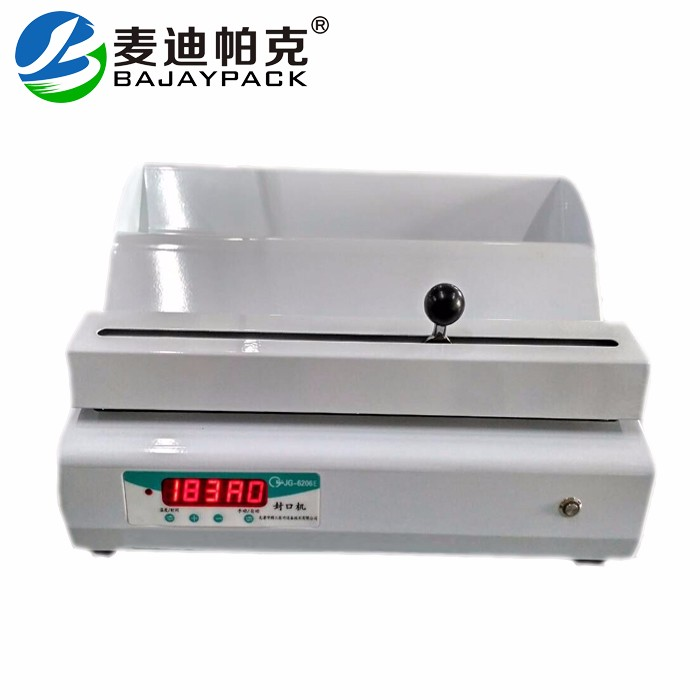 Office Electronics Medical Sealing Machine Dental Sterilization Pouch Wrap Sealer Laminator Medical Sterilize Roll Packing Laminating Machine 250mm Numerous In Variety
