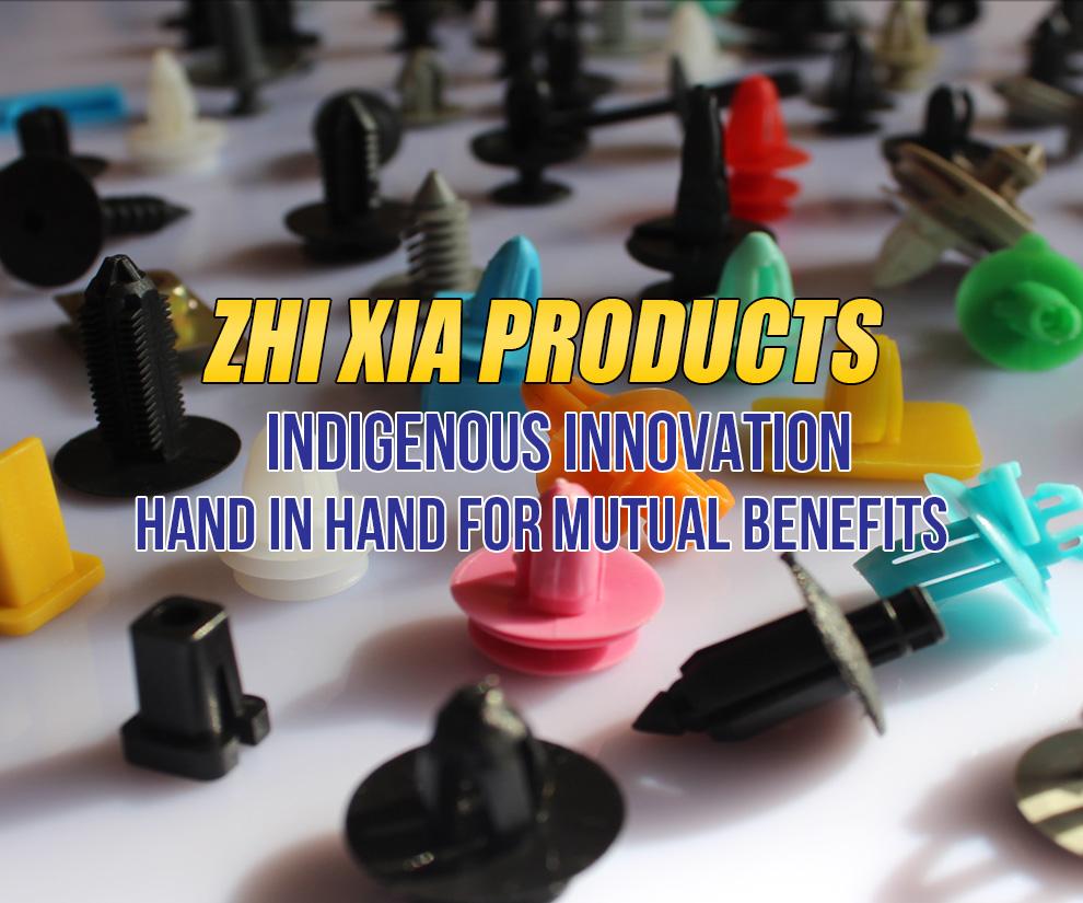 Xingtai Zhixia Auto Parts Co., Ltd. - Car Wiper Blade,Auto Clips