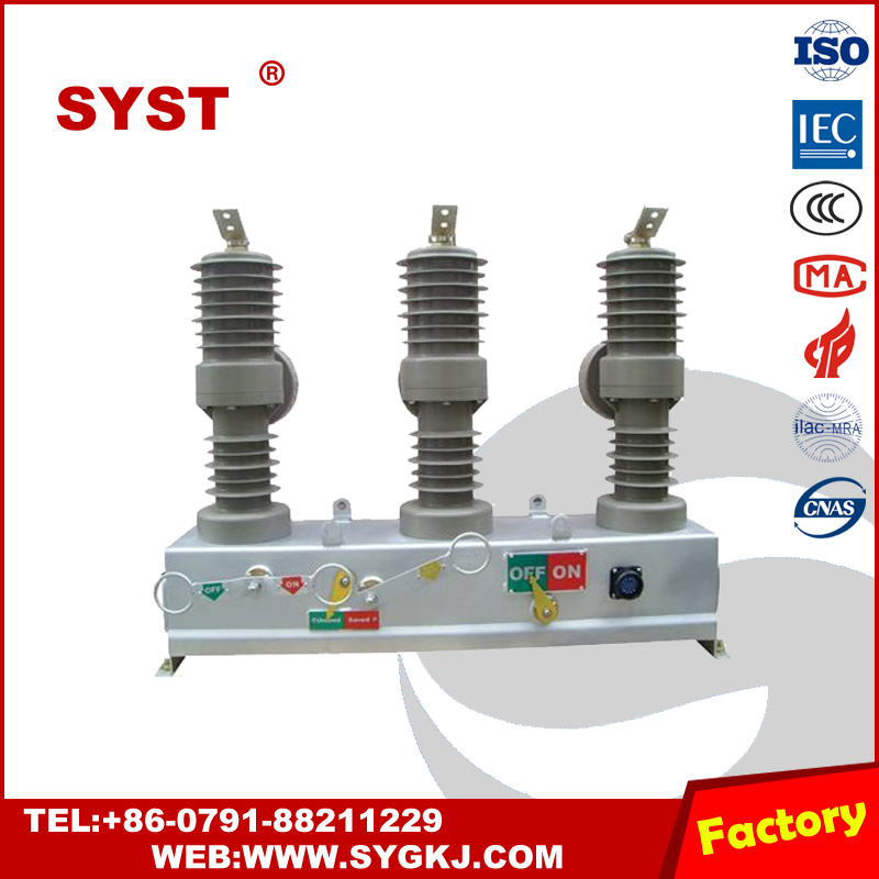 ZW32-24 HV outdoor vcb 24kv