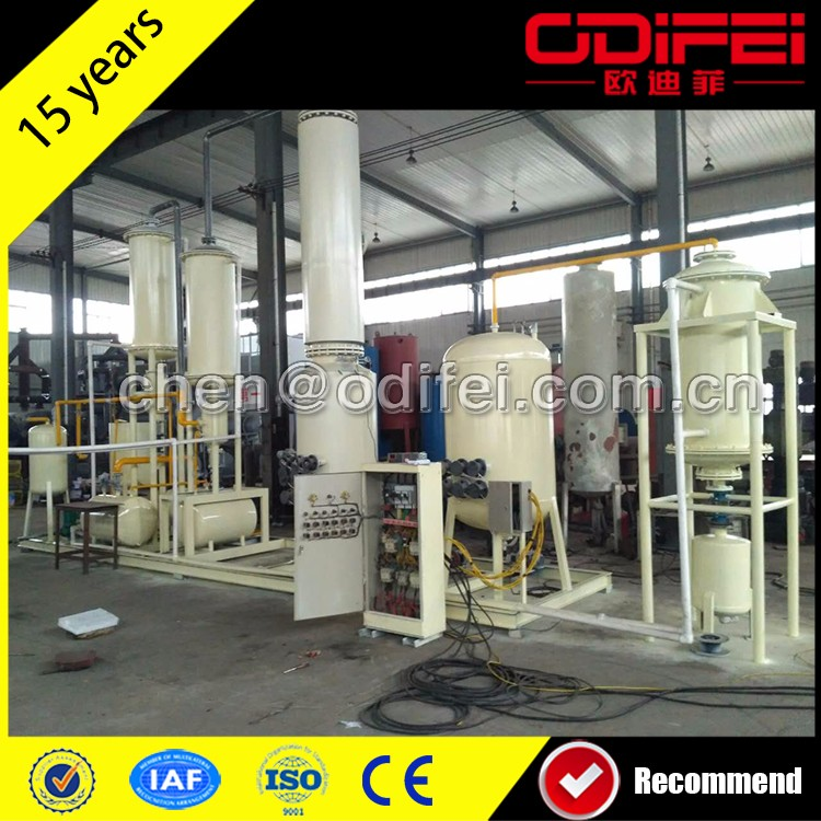 Car used engine oil purifier recycle used oil to new base oil and diesel fuel machine