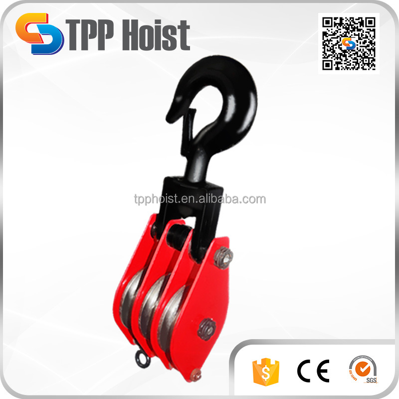 1T 2T 3T 5T lifting pulley hoisting tackle snatch open block