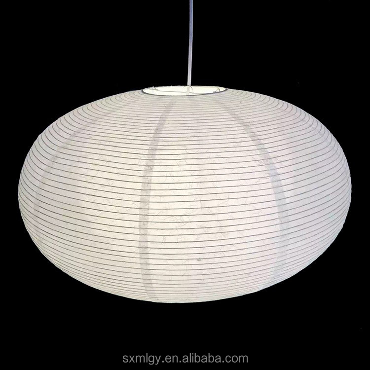 Oval hanging paper lamp shades buy rice paper lamp shadespaper oval hanging paper lamp shades mozeypictures Images