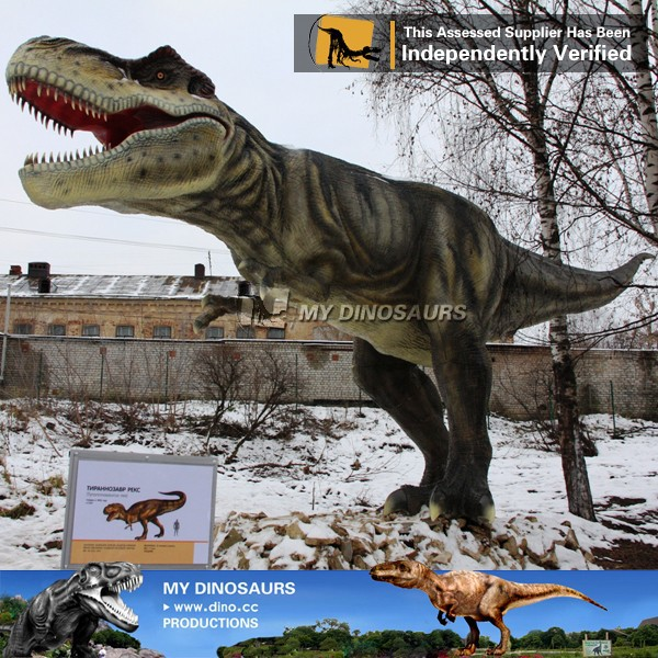 MY Dino-M19 Amusement Park Simulation Rex Dinosaur For Child