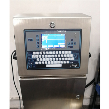Automatic numbering machine is suitable for batch Numbers with normal date and warranty period