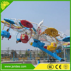 Amusement park rides thrilling equipment super twister ride for sale/double flying chair
