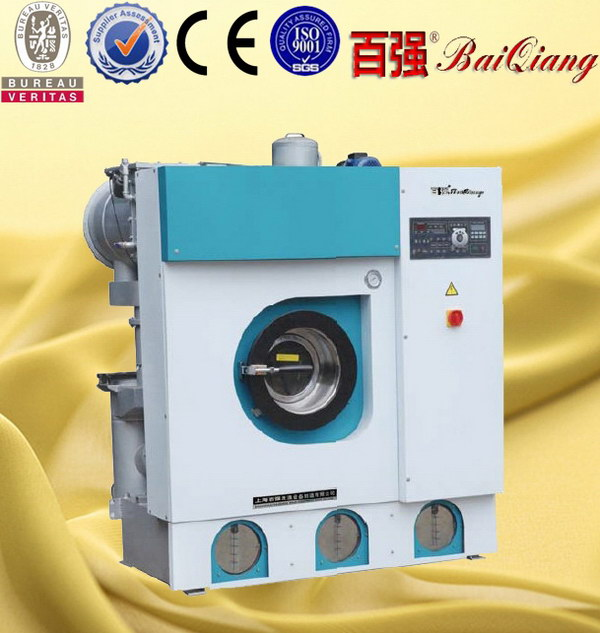 2013 easy control dry cleaning and laundry machinery