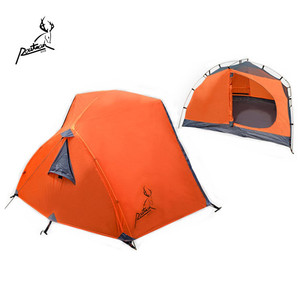 RT-208 ROUTMAN Beach Tent Fun Camp Tent & Tent Basecamp