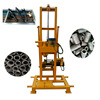 Portable small water well drilling machines /well borer / well drill machine