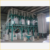 40TPD whear flour milling machine/production line made in China