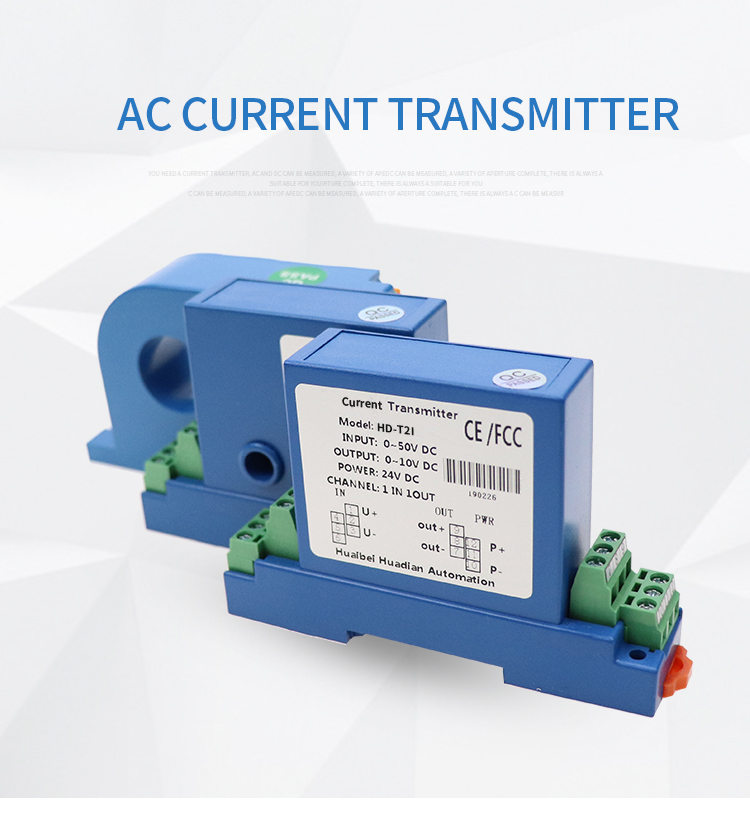 Perforation current sensor current loop transmitter ic ac current switch
