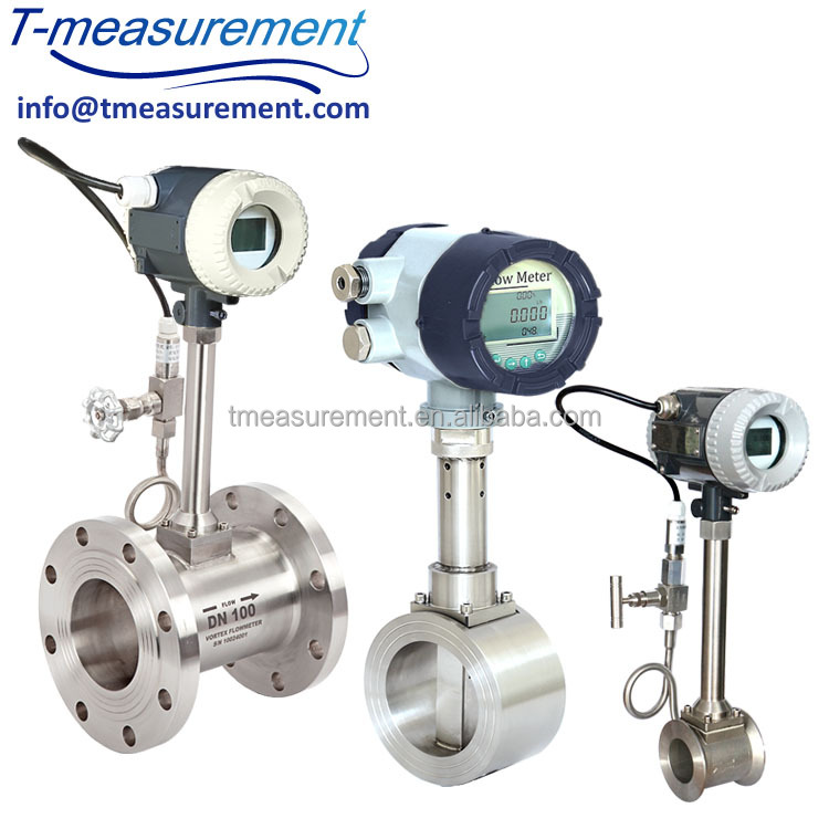 Easy-to-use air flow totalizer/steam vortex flow meter/salt water vortex flowmeter with RS485 output