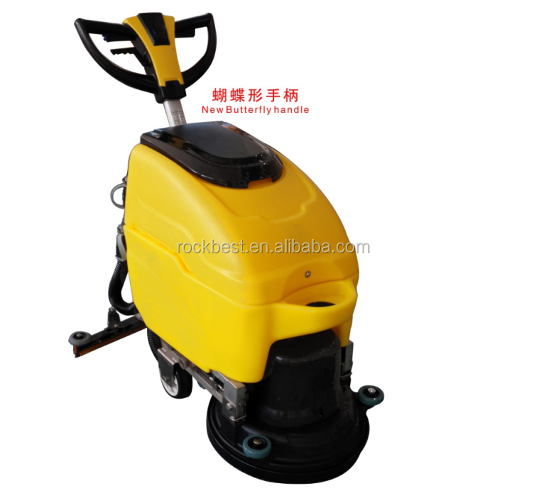 commercial floor cleaning washing machine