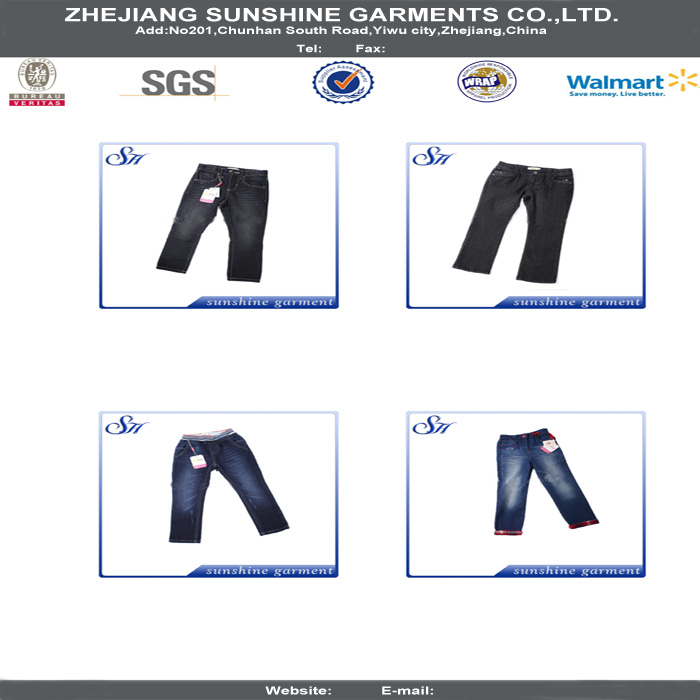 Children's Jeans Yiwu garment trading garment in China