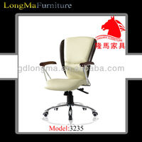 leather swivel staff chair