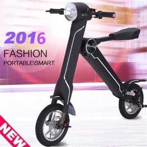 Small Size Folding Tailg E Bike