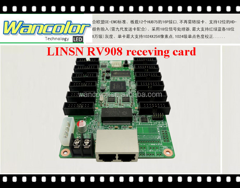 Linsn synchronous RV908 LED Display controller Receiving Card