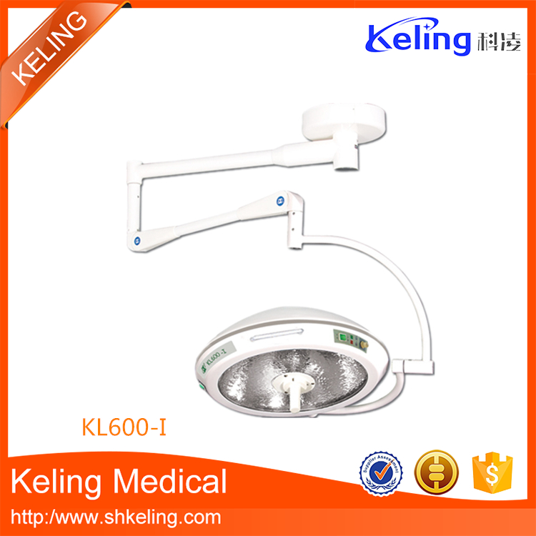 Quality primacy crazy selling equipos medicos halogen operation lamp