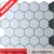 New arrival high gloss peel and stick mosaic wall tile hexagon