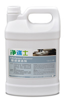 Wholesale wall mold cleaner supplies wall cleaning solution