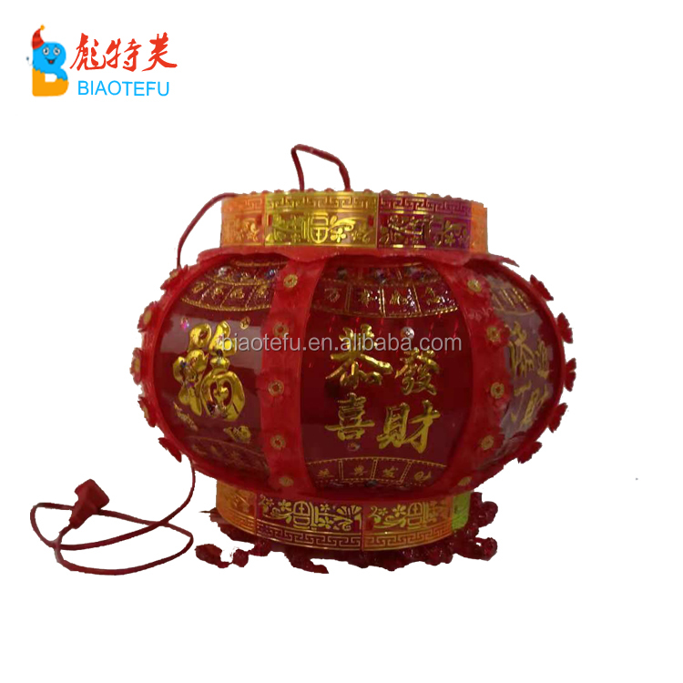 Outdoor Chinese New Year electric red lantern