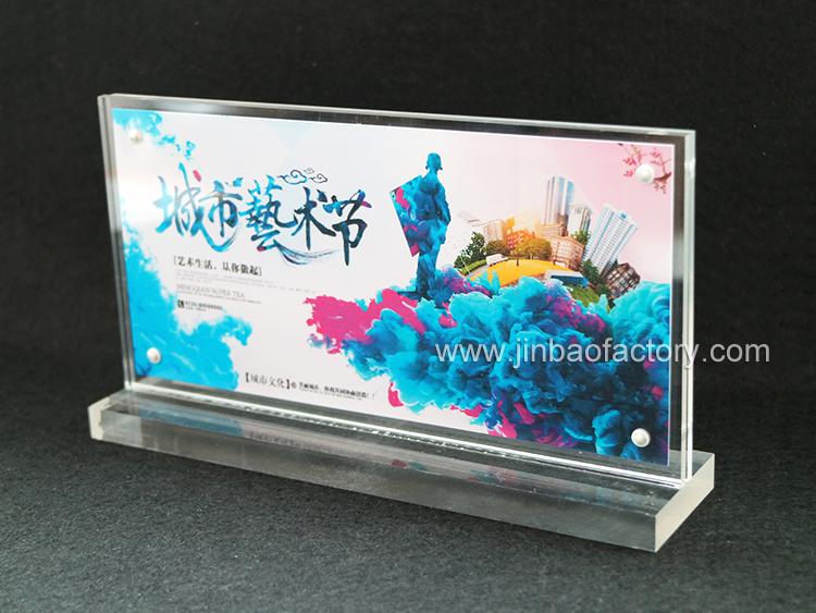 a4 acrylic frame.jpg