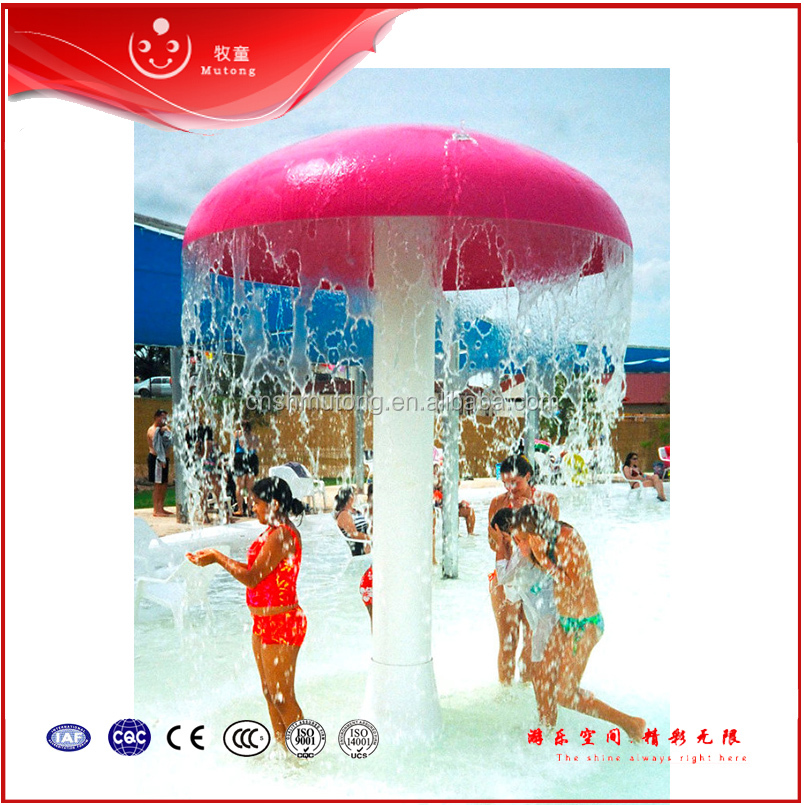 2016 Summer Fiber Glass Water Park Games Swimming Pool Used Water Play Mushrooms for Sale