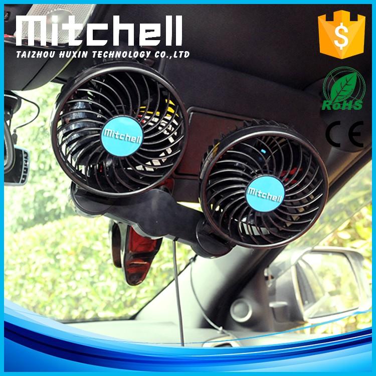 En gros 12 volts de voiture ventilateur chauffage ventilateur id de produit 60639447623 french - Ventilateur de plafond 12 volts ...