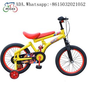 1945ea662a0 Cheap Kids Bikes, Wholesale & Suppliers - Alibaba