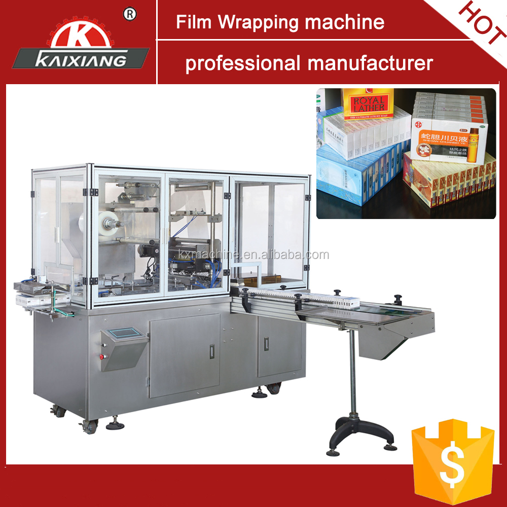 Film Wrapping Machine for carton box