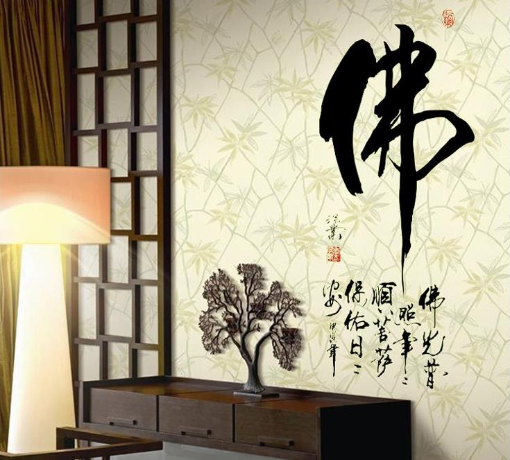 Stickers Luminous Chinese Style Calligraphy Decal Wall