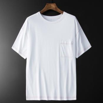 Simple Summer Cotton Versatile Comfortable T Shirt Male
