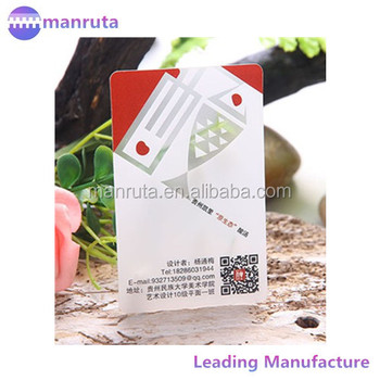 Fast delivery transparent clear plastic business cards pvc name card fast delivery transparent clear plastic business cards pvc name card cheap price from factory reheart Images