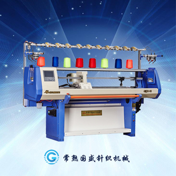 knitting machine for home use