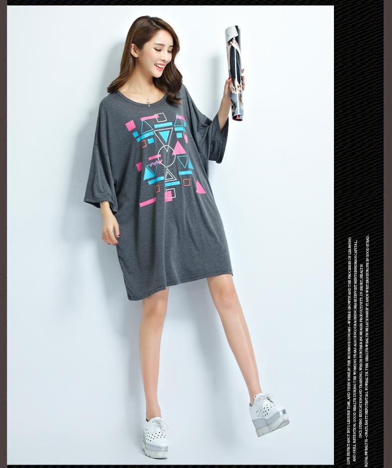 99568bb4 2016 New Summer Plus Size Women T-Shirt Pattern Print Tees Batwing Sleeve  Long Tshirt Dresses Large Size Casual Female Tops 5XL