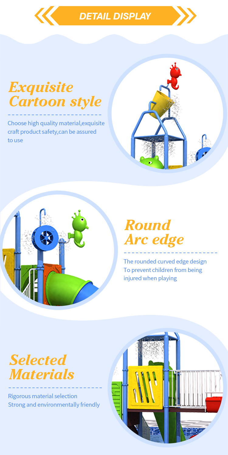 Big water park playground LLDPE , galvanized pipe outdoor playground water park for kids