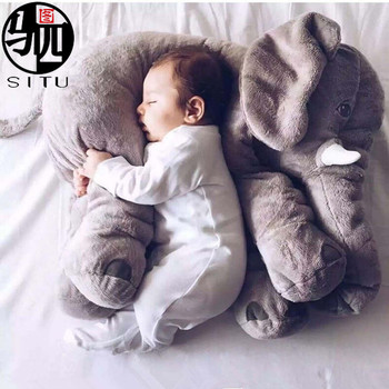 Unique designs elephant plush toys for couple latest kids toys