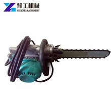 Electric Diamond Chain Saw For Stone Cutting Machine