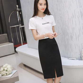 142ec4f948a Fancy Formal Skirt Tops Of Black Color Korean Design Skirt - Buy ...