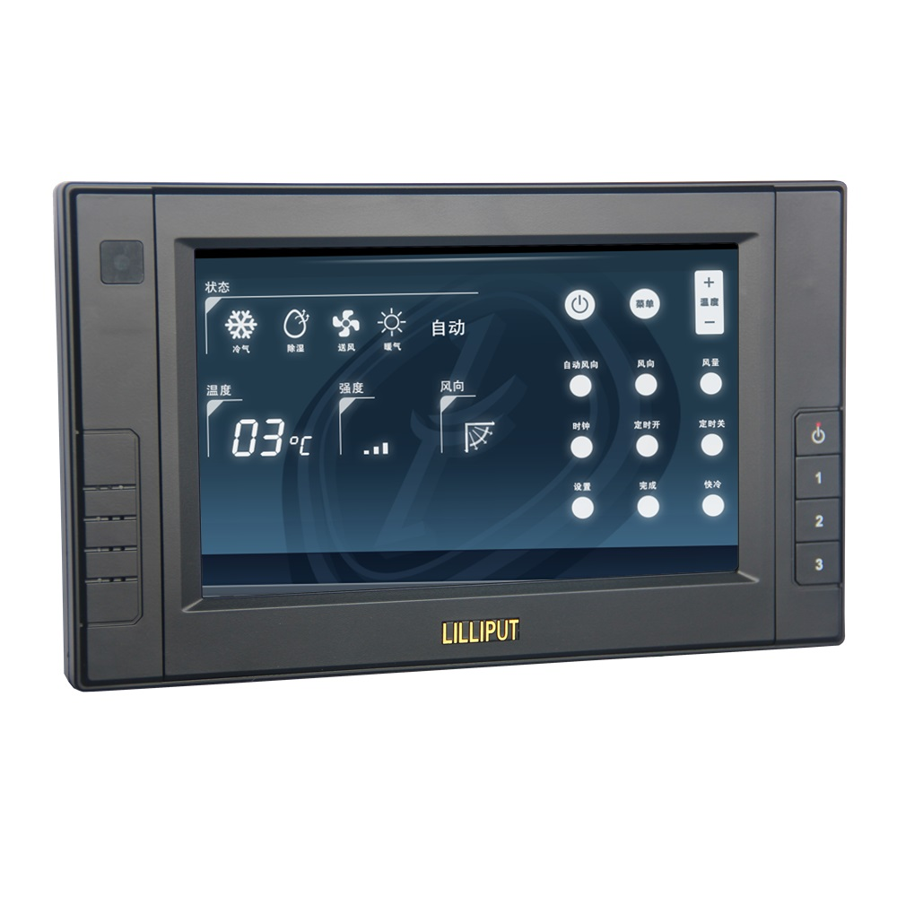 Shenzhen 7 inch Waterproof Andriod Computer for Smart Home Terminal