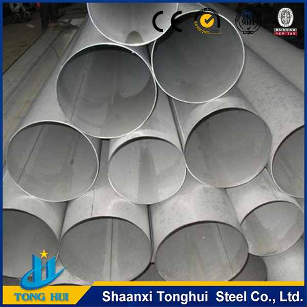 High precision 316 small diameter stainless steel pipe
