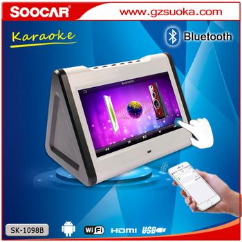 Android Hdd\usb\sd Dual Screen Wifi Bluetooth Hindi Download Mp3 Songs  Portable Mini Ktv Karaoke Machine - Buy Portable Mini Karaoke Player,Wifi