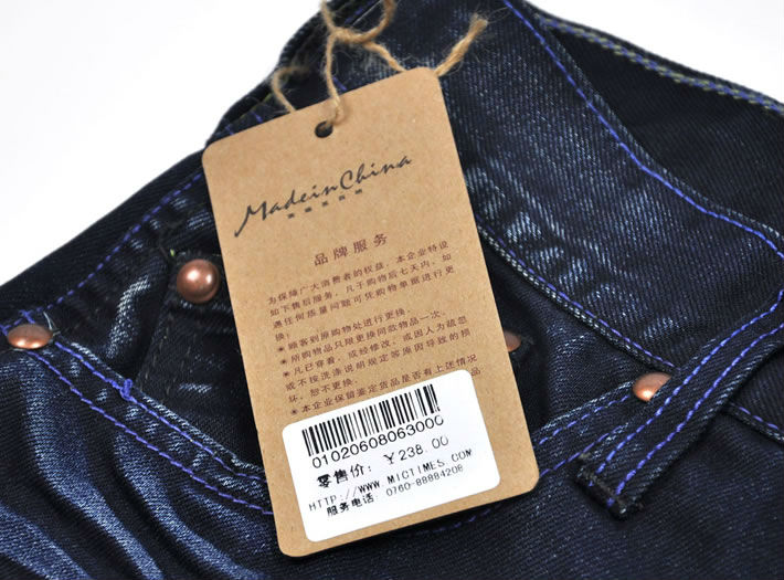 customized high quality popular jeans price tag for clothes buy