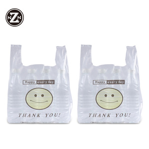 china factory supply biodegradable pe plastic clear vest carry shopping packaging bag for supermarket