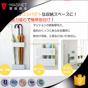 Umbrella stand Ribbon magnet umbrella stand