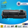HYB Utax CD1018 Empty Cartridge factory wholesale