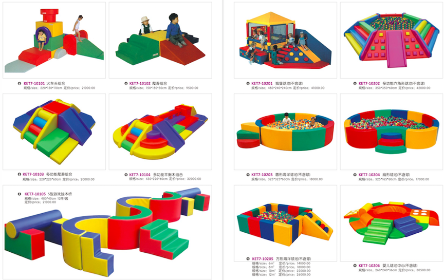 Colorful playground climbing soft play centre kids indoor toddler soft play equipment