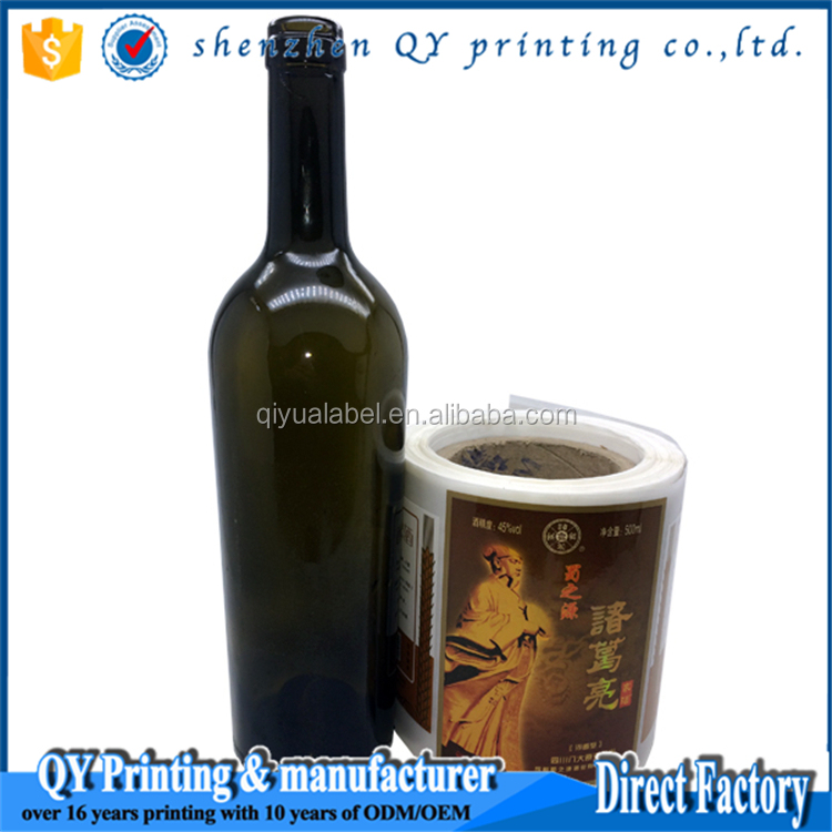 Bottle Vinyl Sticker Bottle Vinyl Sticker Suppliers And - Vinyl stickers for glass bottles