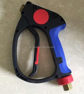 MV2012 350Bar,40L/Min Spray Gun