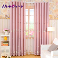 hot selling cartoon style curtain for kids room high quality embroidery curtain for living room